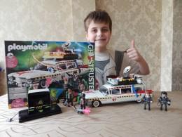 Playmobil GB2 (1)